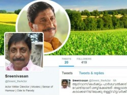 Fake Twitter Page In The Name Of Sreenivasan