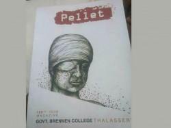 Brennen College Magazine Case