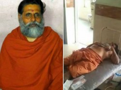 Lie Testing For Woman In Swami Case
