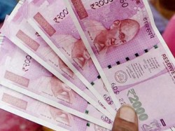 Yuvamorcha Leader S Fake Currency Case Handed To Crime Branch