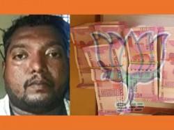 Fake Currency Case Bjp Leader Friend In Custody