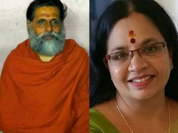 Complaint Against Bhagyalakshmi In Swami Case