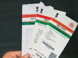 Aadhaar Mandatory Opening Bank Account Financial Transactions Of Rs 50000 And Above