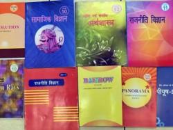 In New Rajasthan Textbooks Veer Savarkar Overshadows Gandhi And Nehru