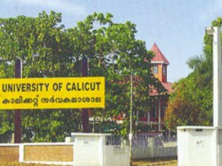 Calicut University Pro Vice Chancellor S Letter Demands Umbrella For Official Use