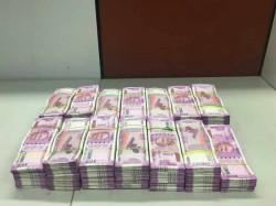 Pillai Used Nagaland Police To Bring Black Money To Kerala
