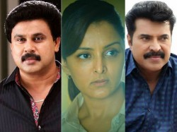 Attack Against Actress Dileep Manju Warrier Mammootty