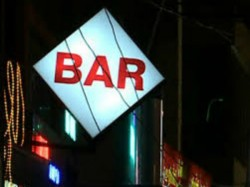 Udf Govts Policy On Liquor Restrictions In Kerala Not A Success