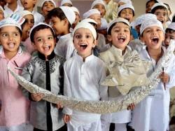 Gulf Eid Ul Fithar On Sunday