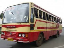 Loan For Ksrtc By District Co Operative Bank Controversy