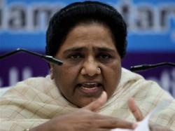 Bsp Will Back More Capable Popular Meira Kumar Presidential Poll