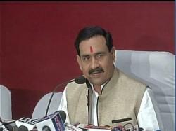 Election Commission Madhya Pradesh Minister Narottam Mishra