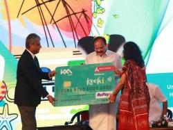 Kochi Metro Inauguration Union Minister Venkaih Naidu Speec