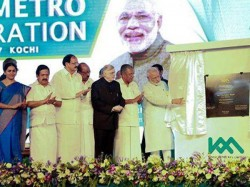 Kochi Metro Inauguration Prime Minister Narendra Modi
