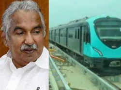 Ex Chief Minister Oommen Chandy Was Busy With Personal Prog
