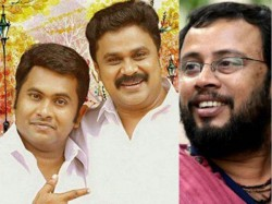 Lal Jose And Aju Varghese Extend Support To Dileep