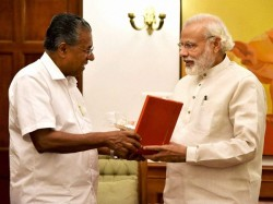 Pinarayi Vijayan S Requet To Pm Modi