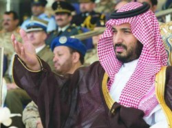 Saudi Arabia Power Transfer From 57 Years Old To 31 Years Old