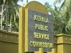 High Court Against Psc On Rank List Cancel