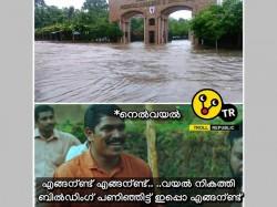 Social Media Troll Believers Church Hospital Flood