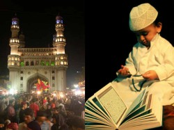 Eid Ul Fithar On Monday Hilal Committee Announced