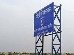 Now Travel From Mumbai Shirdi Temple Town 40 Minutse
