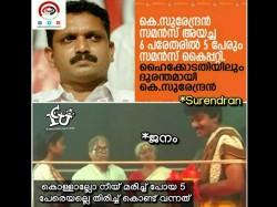 Social Media Troll K Surendran Manjeswaram Fake Vote Controversy