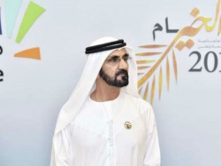 Uae Government Social Programme