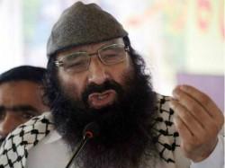 Us Declares Syed Salahuddin As Global Terrorist