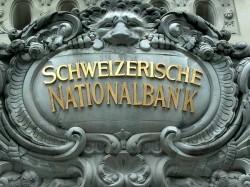 Black Money Menace Indians Have Rather Few Deposits Says Swiss Banks