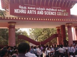 Nehru College Takes Action Against Students For Keep Beard