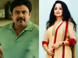 Police Searching Dileep Movie Locations