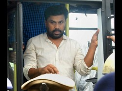 Bail Application Decision On Dileep On Monday