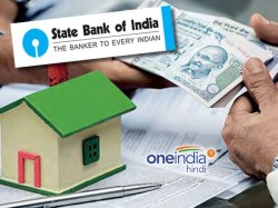 Sbi Launches Realty Website Facilitate Home Buyers