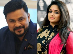 Actress Attack Case High Court Verdict On Dileep S Bail Pet