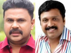 Ganesh And Mukesh Speechless After Dileeps Arrest