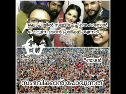 Social Media Reaction Sunny Leone Will Be Kochi Next Month