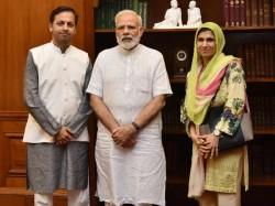 E Ahmmed S Family Met Pm Narendra Modi