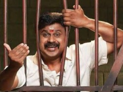 Dileep Presented In Court By Video Conferencing