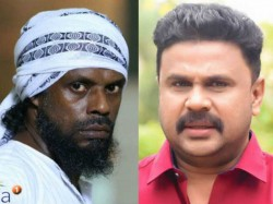 Actor Vinayakan About Dileep Arrest