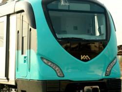 Kochi Metro Inauguration Expence