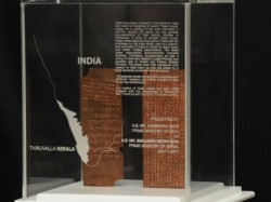 Prime Minister Narendra Modi Gifts Two Sets Relics From Kerala Netanyahu