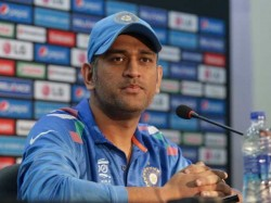 Dhoni Opens Maiden Outlet In Ranchi