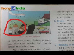 Mosque Shown As Noise Pollutant Class 6 Textbook Sparks Controversy