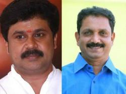 Bjp Leader K Surendran S Facebook Post About Dileep Arrest