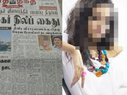 A News Paper Published News With Actress Photo
