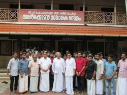 Kannur Muslim Youth League Leaders Will Join Cpim