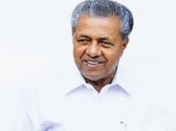 Junaids Family Meets Chief Minister Pinarayi