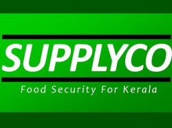 Vigilance Inspection In Ration Shops And Suppy Office