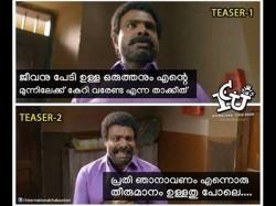 Social Media Troll Dileep Ramaleela Ralayalam Movie Official Second Teaser
